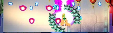 REVIEW: Chronoblast